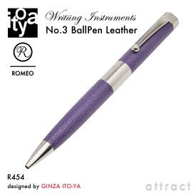 伊東屋 ITO-YA 銀座 伊東屋 イトーヤ ROMEO ロメオ レザー R454 No.3 Ballpoint Pen ボールペン Φ11.8mm 細軸 本革カラー:ロイヤルパープル 回転繰り出し式 イタリアンレジン 真鍮 文房具 文具 筆記用具