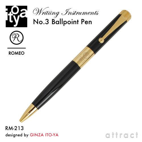 伊東屋 ITO-YA 銀座 伊東屋 イトーヤ ROMEO ロメオ R-213 No.3 Ballpoint Pen ボールペン φ11mm 細軸 カラー:ブラック×ゴールド 回転繰り出し式 イタリアンレジン 真鍮 文房具 文具 筆記用具