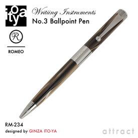 伊東屋 ITO-YA 銀座 伊東屋 イトーヤ ROMEO ロメオ R-234 No.3 Ballpoint Pen ボールペン φ11mm 細軸 カラー:マーブルグレー 回転繰り出し式 イタリアンレジン 真鍮 文房具 文具 筆記用具