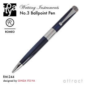 伊東屋 ITO-YA 銀座 伊東屋 イトーヤ ROMEO ロメオ R-244 No.3 Ballpoint Pen ボールペン φ11mm 細軸 カラー:イタリアンブルー 回転繰り出し式 イタリアンレジン 真鍮 文房具 文具 筆記用具