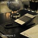 ヤコブ・イェンセン JACOB JENSEN 【正規販売店】 T-3 Telephone 3 電話機 テレフォン カラー:シルバー ディスプレイ…