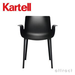 カルテルKartellピウマPiumaアームチェア椅子5802デザイン:ピエロ・リッソーニカーボンファイバー軽量デザイナーズイタリアモダンインテリア【RCP】【smtb-KD】