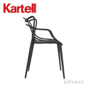 カルテルKartellマスターズMastersアームダイニングチェア椅子シェルセブンチューリップカラー:6色デザイン:フィリップ・スタルクデザイナーズイタリアモダンインテリア【RCP】【smtb-KD】