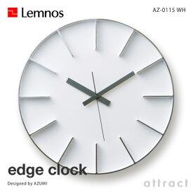 レムノス Lemnos タカタ edge clock エッジクロック AZ-0115 Lサイズ Φ350mm カラー:ホワイト スイープムーブメント デザイン:AZUMI 壁掛け時計 ウォールクロック 贈り物 ギフト 【RCP】【smtb-KD】