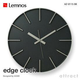 レムノス Lemnos タカタ edge clock エッジクロック AZ-0115 Lサイズ Φ350mm カラー:ブラック スイープムーブメント デザイン:AZUMI 壁掛け時計 ウォールクロック 贈り物 ギフト 【RCP】【smtb-KD】