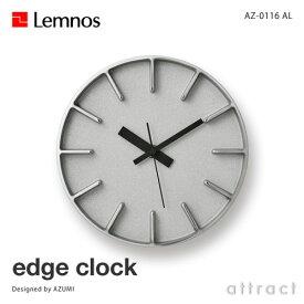 レムノス Lemnos タカタ edge clock エッジクロック AZ-0116 Sサイズ Φ180mm カラー:アルミニウム スイープムーブメント デザイン:AZUMI 専用スタンド付属 壁掛け時計 ウォールクロック 贈り物 ギフト 【RCP】【smtb-KD】