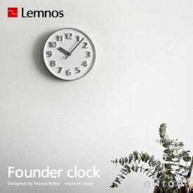 レムノス Lemnos タカタ Founder clock ファウンダークロック KK15-08 カラー:2色 Φ268mm ステップムーブメント アルミニウム デザイン:小池 和也 ideaco イデア 壁掛け時計 ウォールクロック 贈り物 ギフト 【RCP】【smtb-KD】
