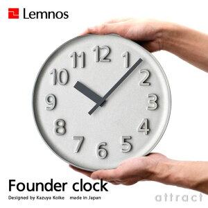 LemnosレムノスFounderclockファウンダークロックKK15-08カラー:2色Φ268mmステップムーブメントアルミニウムデザイン:小池和也ideacoイデア(壁掛け時計/ウォールクロック/贈り物/ギフト)【smtb-KD】