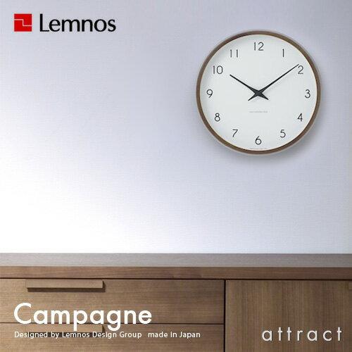 レムノス Lemnos タカタ カンパーニュ Campagne PC10-24W カラー:2色 Φ297mm(電波時計) ブナ ビーチ 北欧 ナチュラル 壁掛け時計 ウォールクロック 贈り物 ギフト 【RCP】【smtb-KD】