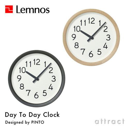 レムノス Lemnos タカタ Day To Day Clock デイ トゥ デイ クロック PIL12-10 Φ298mm 木枠 ステップムーブメント デザイン:PINTO ピント 壁掛け時計 ウォールクロック 日本製 贈り物 ギフト 【RCP】【smtb-KD】