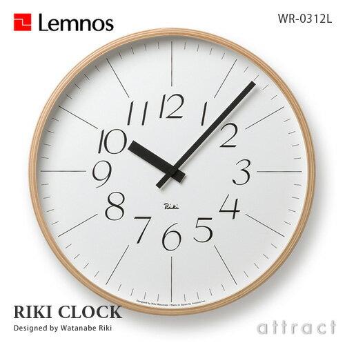 レムノス Lemnos タカタ Riki Clock リキ クロック Lサイズ 細字 WR-0312L 壁掛け時計 掛時計 時計 ウォールクロック デザイン:渡辺 力 インテリア デザイン 雑貨 【RCP】【smtb-KD】