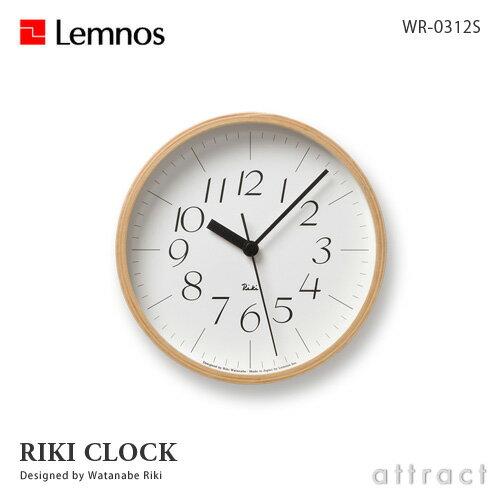 レムノス Lemnos タカタ Riki Clock リキ クロック Sサイズ 細字 WR-0312S 壁掛け時計 掛時計 時計 ウォールクロック デザイン:渡辺 力 インテリア デザイン 雑貨