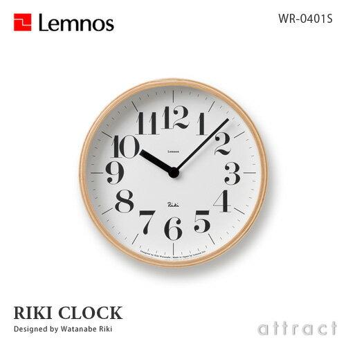 レムノス Lemnos タカタ Riki Clock リキ クロック Sサイズ 太字 WR-0401S 壁掛け時計 掛時計 時計 ウォールクロック デザイン:渡辺 力 インテリア デザイン 雑貨