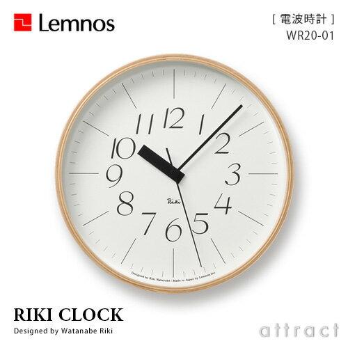レムノス Lemnos タカタ Riki Clock リキ クロック Mサイズ 細字 WR07-10 M (電波時計) 壁掛け時計 掛時計 時計 ウォールクロック デザイン:渡辺 力 インテリア デザイン 雑貨 【RCP】