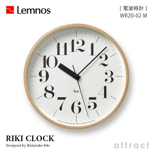 レムノス Lemnos タカタ Riki Clock リキ クロック Mサイズ 太字 WR07-11 M (電波時計) 壁掛け時計 掛時計 時計 ウォールクロック デザイン:渡辺 力 インテリア デザイン 雑貨 【RCP】