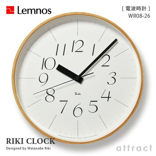 レムノス Lemnos タカタ Riki Clock リキ クロック Lサイズ 細字 WR-0826L (電波時計) 壁掛け時計 掛時計 時計 ウォールクロック デザイン:渡辺 力 インテリア デザイン 雑貨 【RCP】【smtb-KD】