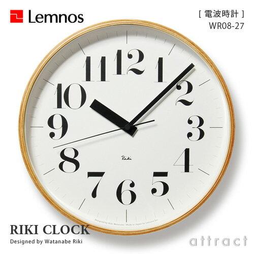 レムノス Lemnos タカタ Riki Clock リキ クロック Lサイズ 太字 WR-0827L (電波時計) 壁掛け時計 掛時計 時計 ウォールクロック デザイン:渡辺 力 インテリア デザイン 雑貨 【RCP】【smtb-KD】