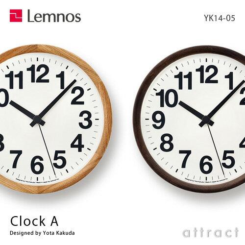 レムノス Lemnos タカタ Clock A クロック エー YK14-05 カラー:2色 サイズ:Φ220mm タモ スイープセコンド デザイン:角田 陽太 文字盤 タイポグラフィ 時計 壁掛け時計 ウォールクロック 贈り物 ギフト 【HLS_DU】【RCP】【smtb-KD】