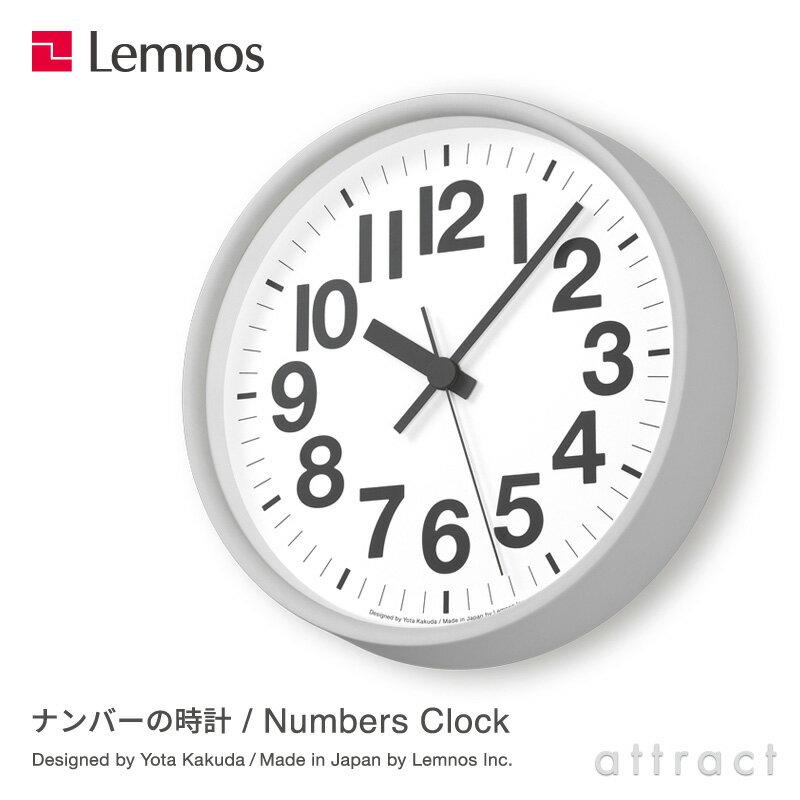 レムノス Lemnos タカタ ナンバーの時計 Numbes Clock YK18-10 電波時計 ウォールクロック 壁掛け カラー:2色 Φ290mm ABS樹脂 ガラス SKPムーブメント スイープセコンド セイコー製 デザイン:角田 陽太 【smtb-KD】