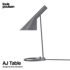 ルイスポールセン Louis Poulsen AJ Table AJ テーブル Table カラー:ダークグレー LED デザイン:Arne Jacobsen アルネ・ヤコブセン デザイナーズ照明・間接照明 ルイス ポールセン デンマーク 【RCP】【smtb-KD】