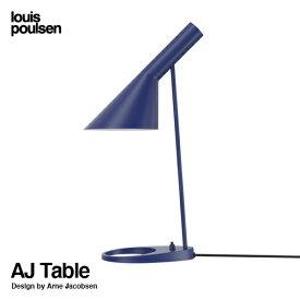 ルイスポールセン Louis Poulsen AJ Table AJ テーブル Table カラー:ミッドナイトブルー LED デザイン:Arne Jacobsen アルネ・ヤコブセン デザイナーズ照明・間接照明 ルイス ポールセン デンマーク 【RCP】【smtb-KD】