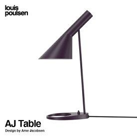 ルイスポールセン Louis Poulsen AJ Table AJ テーブル Table カラー:オーバージーン LED デザイン:Arne Jacobsen アルネ・ヤコブセン デザイナーズ照明・間接照明 ルイス ポールセン デンマーク 【RCP】【smtb-KD】