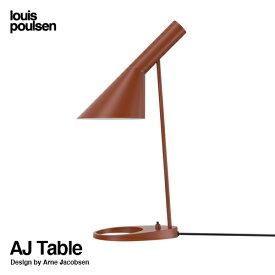 ルイスポールセン Louis Poulsen AJ Table AJ テーブル Table カラー:ラスティレッド LED デザイン:Arne Jacobsen アルネ・ヤコブセン デザイナーズ照明・間接照明 ルイス ポールセン デンマーク 【RCP】【smtb-KD】