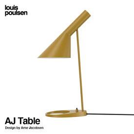 ルイスポールセン Louis Poulsen AJ Table AJ テーブル Table カラー:イエローオークル LED デザイン:Arne Jacobsen アルネ・ヤコブセン デザイナーズ照明・間接照明 ルイス ポールセン デンマーク 【RCP】【smtb-KD】