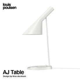 ルイスポールセン Louis Poulsen AJ Table AJ テーブル Table カラー:ホワイト LED デザイン:Arne Jacobsen アルネ・ヤコブセン デザイナーズ照明・間接照明 ルイス ポールセン デンマーク 【RCP】【smtb-KD】