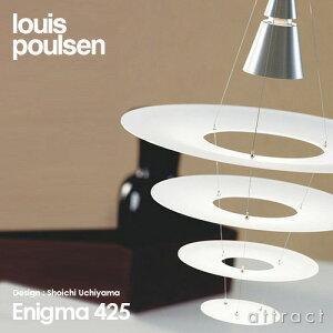 【正規販売店】louispoulsen/ルイスポールセンEnigma425/エニグマ425PendantLight/ペンダントライトデザイン:内山章一デザイナーズ照明・間接照明(ルイスポールセン/デンマーク)【smtb-KD】