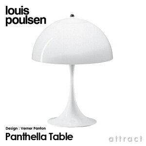 【正規販売店】louispoulsen/ルイスポールセンPanthellaTable/パンテラテーブルテーブルランプカラー:ホワイトデザイン:ヴェルナー・パントンデザイナーズ照明・照明(ルイスポールセン/デンマーク)【smtb-KD】