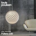 ルイスポールセン Louis Poulsen Patera パテラ ペンダントライト Φ600 デザイン:オイヴァン・スラート ホワイト マット仕上げ デザ…
