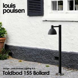 ルイスポールセン Louis Poulsen Toldbod 155 Bollard トルボー 155 ボラード 埋込用支柱付属 エクステリア ガーデンライト Φ155mm デザイン:Louis Poulsen Lighting A/S デザイナーズ照明・間接照明 デンマーク 【RCP】【smtb-KD】