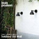 ルイスポールセン Louis Poulsen Toldbod 155 Wall トルボー 155 ウォール ウォールランプ ブラケットライト Φ155mm デザイン:Louis …