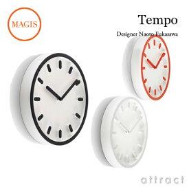 マジス MAGIS TEMPO テンポ Wall Clock ウォールクロック Φ30cm AC510 カラー:全3色 デザイン:深澤直人 壁掛け時計・デザインクロック