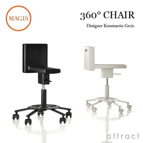 マジス MAGIS 360 チェア 360° CHAIR 昇降式回転チェア 椅子 オフィス ワークチェア キャスター カラー:ブラック SD1540 デザイン:Konstantin Grcic コンスタンチン・グルチッチ デスク 椅子 【RCP】【smtb-KD】