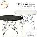 マジス MAGIS タヴォロ XZ3 Tavolo XZ3 円形テーブル 直径:120cm スチールロッド ダイニング テーブル 天板カラー:2…