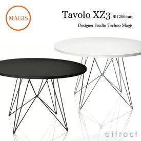 マジス MAGIS タヴォロ XZ3 Tavolo XZ3 円形テーブル 直径:120cm スチールロッド ダイニング テーブル 天板カラー:2色 フレームカラー:3色デザイン:Studio Techno Magis スタジオ・テクノ・マジス 【RCP】【smtb-KD】