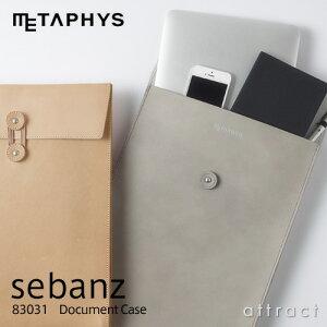 メタフィス METAPHYS sebanz セバンズ 83031 Document Clutch Case ドキュメントケース ファイル クラッチバッグ カラー:全8色 A4サイズ 書類 ノートPC 牛革 ビジネス カジュアル ギフト 【RCP】【smtb-KD】