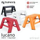 メタフィス METAPHYS lucano 1-Step ルカーノ ワンステップ Step Stool ステップスツール 94014 1ステップ・1段 カラー:...