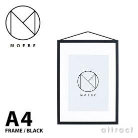 ムーベ MOEBE フレーム A4 サイズ FRAME アルミニウム Black ブラック FABA4 壁掛け ポスター 壁面 額縁 アート フォト アクリル ギフト プレゼント 透明 クリア シンプル デザイン 【RCP】