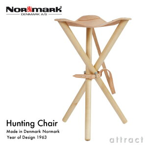 ハンティング チェア Hunting Chair ノルマーク Normark アウトドア 折畳み式 椅子 レザー・ビーチ ブナ 製 軽量仕様:1100g 北欧 デンマーク製 釣り ピクニック キャンプ レジャー 【RCP】【smtb-KD】