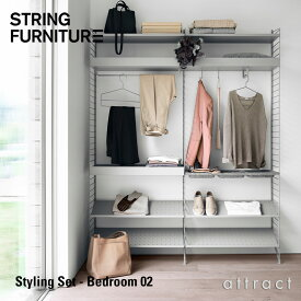 ストリング string システム system スタイリングセット Styling Set ベッドルーム Bedroom 02 デザイン:ニルス・ストリニング フロアパネル メタルシェルフ 壁面収納 シェルフ システム 組み立て スウェーデン 【RCP】 【smtb-KD】