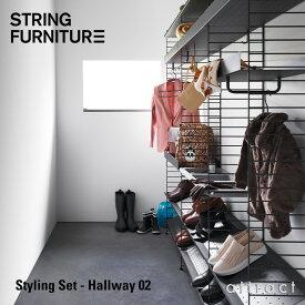 ストリング string システム system スタイリングセット Styling Set 玄関 Hallway 02 デザイン:ニルス・ストリニング フロアパネル メタルシェルフ 壁面収納 シェルフ システム 組み立て スウェーデン 【RCP】 【smtb-KD】