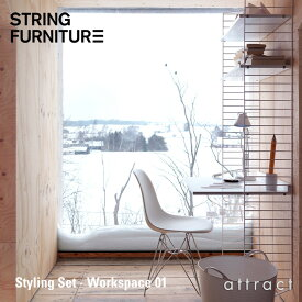ストリング string システム system スタイリングセット Styling Set ワークスペース Workspace 01 デザイン:ニルス・ストリニング フロアパネル ワークデスク 壁面収納 シェルフ システム 組み立て スウェーデン 【RCP】 【smtb-KD】