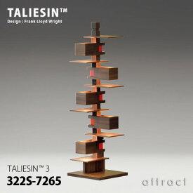 タリアセン TALIESIN TALIESIN 3 テーブル フロアランプ 322S-7265 カラー:ウォルナット デザイン:フランク・ロイド・ライト 照明 デスクランプ スタンド ライト 建築 名作 インテリア 【RCP】 【smtb-KD】