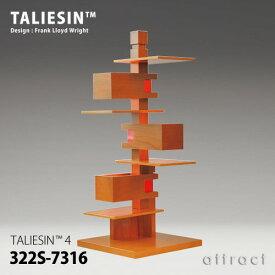 タリアセン TALIESIN TALIESIN 4 テーブルランプ 322S-7316 カラー:チェリー デザイン:フランク・ロイド・ライト 照明 デスクランプ スタンド ライト 建築 名作 インテリア 【RCP】 【smtb-KD】