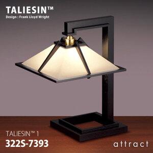 タリアセン TALIESIN TALIESIN 1 テーブルランプ 322S-7393 カラー:ブラック デザイン:フランク・ロイド・ライト 方形屋根 照明 デスクランプ スタンド ライト 建築 名作 インテリア 【RCP】 【smtb-K