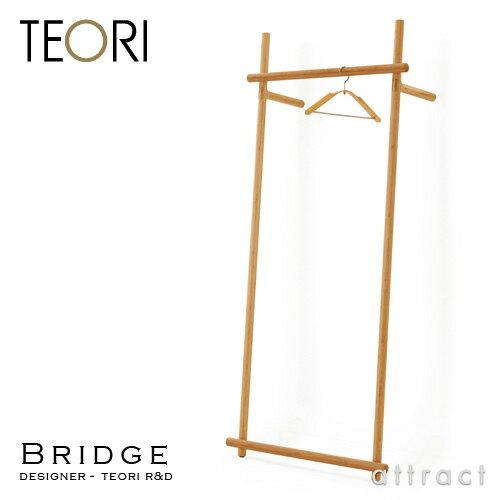 テオリ TEORI BRIDGE ブリッジ コートハンガー 壁面 立てかけタイプ 竹抗菌オイル仕上げ デザイナー:TEORI R&D 玄関 コート 上着 インテリア 日本製 竹製品 【RCP】【smtb-KD】
