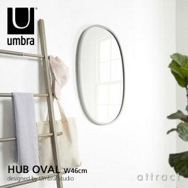 アンブラ umbra ハブ オーバルミラー HUB OVAL MIRROR サイズ:W46cm ウォールミラー 壁掛け 鏡 縦横対応 カラー:2色 デザイン:ポール・ローワン デザイナーズ インテリア 【RCP】【smtb-KD】
